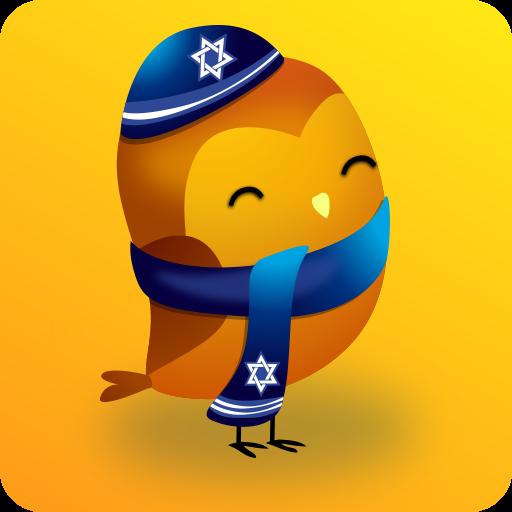 Shabbat Shalom- Shabbat times - כניסת שבת