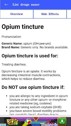 玩免費醫療APP|下載의약품 사전 무료에게 app不用錢|硬是要APP