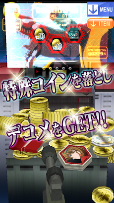 コインダイバー:エヴァンゲリオンのコイン落としゲームのおすすめ画像4