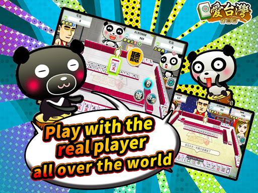 Taiwan Mahjong Online 2.3.200723 screenshots 10