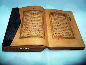Photo: Al-Qur'an, ukuran 20x14 cm, berstempel tahun 1889 Masehi tertera di halaman belakang, milik Raja Bone, H.Andi Mappanyukki, yang mungkin juga milik Raja Gowa, I-Makkulau Karaeng Lembangparang.