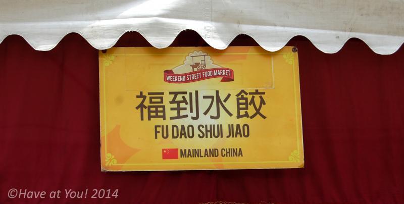 Fu Dao stall