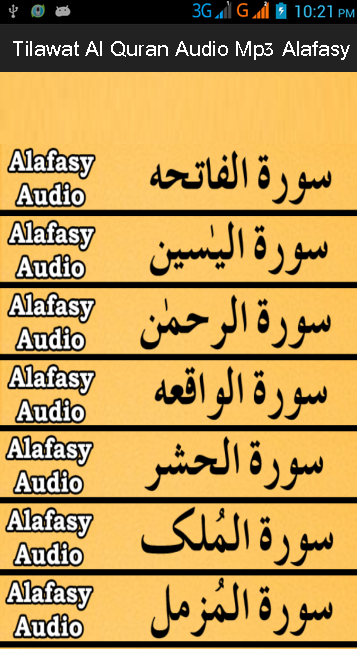 Tilawat Al Quran Audio Mp3- screenshot