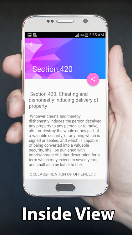 IPC :: Indian Penal Code – (Android Apps) — AppAgg