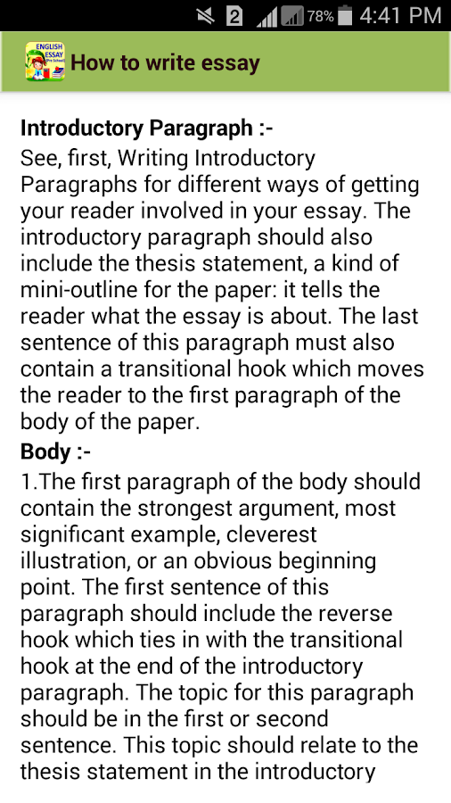 An Essay On Science English Essay Screenshot Example Of A Essay Paper also High School Personal Statement Sample Essays English Essay  Android Apps On Google Play Argumentative Essay Thesis Example