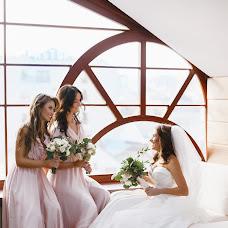 Wedding photographer Liliya Turok (lilyaturok). Photo of 12.11.2017