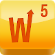 WordOn: multiplayer word game (game)