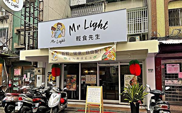 Mr. Light 輕食先生 松山店