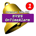 OnTimeAlarm-Calendar, Battery Alert, Table Clock icon