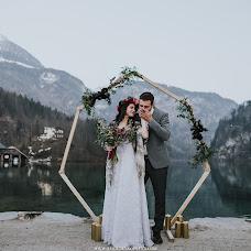 Φωτογράφος γάμων Elena Avramenko (Avramenko). Φωτογραφία: 09.04.2019