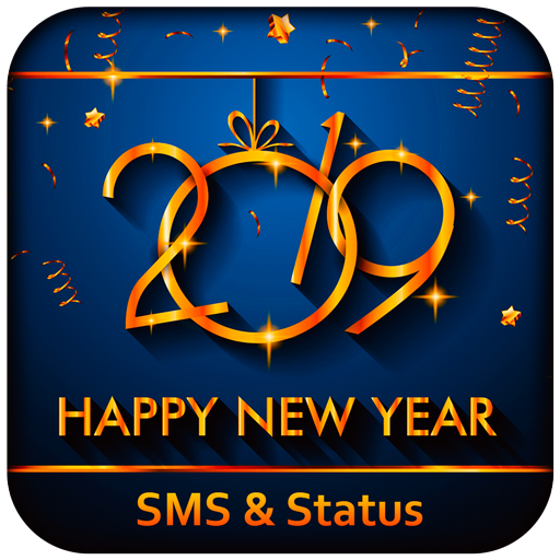 happy new year wishes sms status