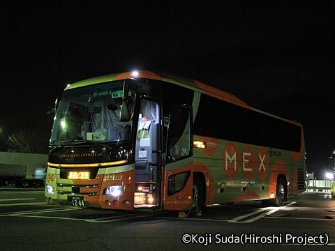 岩手県北自動車南部支社「MEX青森」 1244 佐野SAにて_01