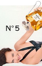 Photo: საბითუმო კოსმეტიკა http://www.perfume.com.tw/english/
