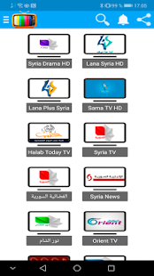 Download Arabic TV Lite For PC Windows and Mac APK 9 2 - Free Video
