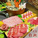 燒肉眾 精緻炭火燒肉