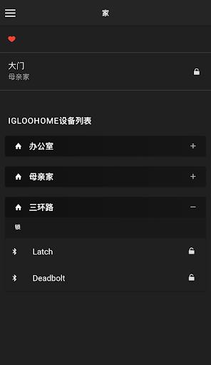igloohome 智能锁