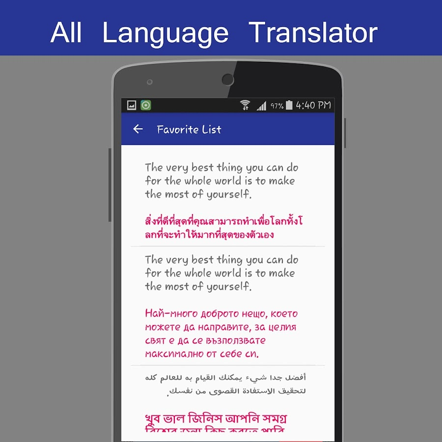 Language for writing android apps