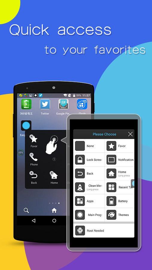 EasyTouch(Holo style)- screenshot