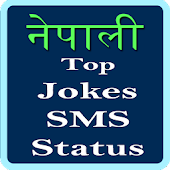 Nepali top Jokes sms Quotes