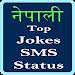 Nepali top Jokes sms Quotes Icon