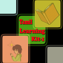 Tamil Learning kit - 1 icon
