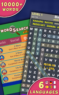 Word Search Elite- screenshot thumbnail