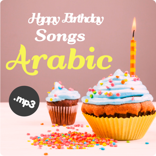 Happy birthday songs - Arabic – Programme op Google Play