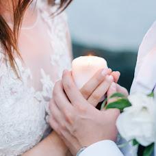 Wedding photographer Anastasiya Moiseeva (Singende). Photo of 20.07.2018