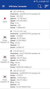 VPN Gate Connector - Free VPN 1.4.1