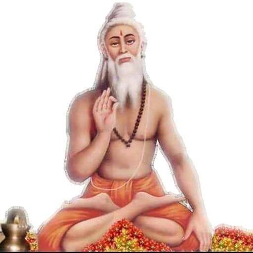 Sukhwal News Sikhwal Shringi Samaj News Bio-data