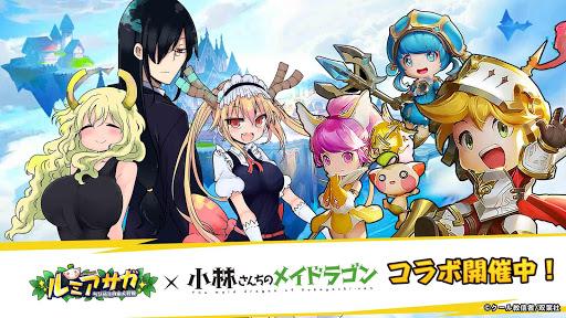 ルミア サガ-ちび萌え自由大冒険 screenshots 1