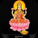 Shree Suktam icon