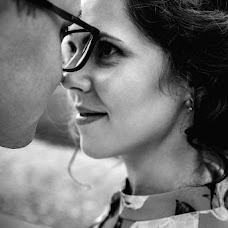Wedding photographer Zhenka Med (ZhenkaMed). Photo of 09.09.2018