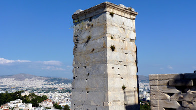 Photo: Monument of Agrippa
