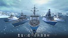 Naval Armada: 戦艦ファイナル-最後の戦いのおすすめ画像2