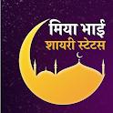 मिया भाई शायरी Miya Bhai Shayari, Miya Bhai Status icon