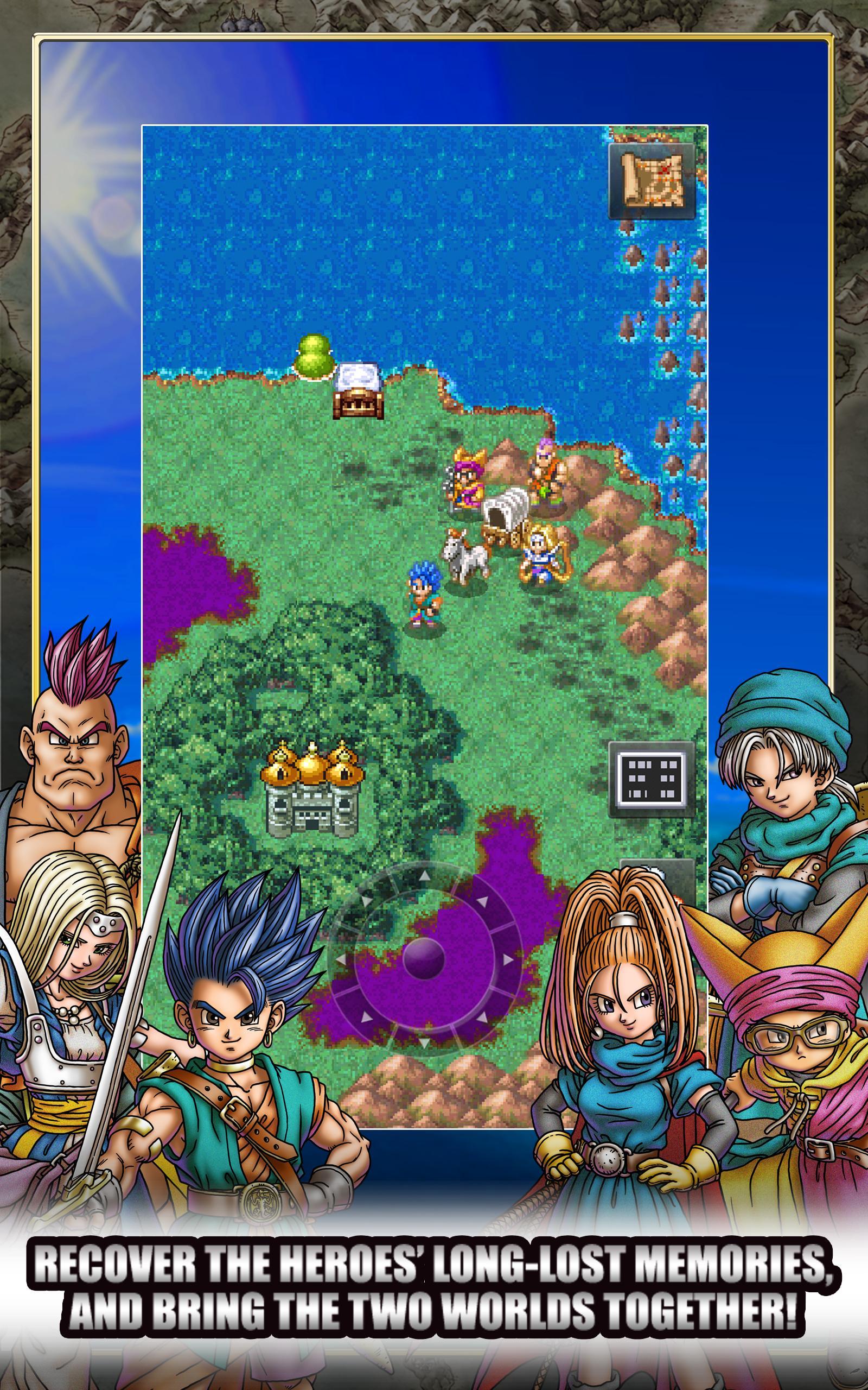 DRAGON QUEST VI screenshot #10