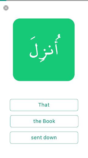 Maktab - Quran app for the modern Islamic schools 1.1 screenshots 5