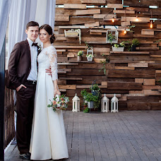 Wedding photographer Viktoriya Smelkova (FotoFairy). Photo of 02.02.2017