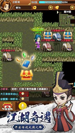 u5c0fu867eu7c73u95efu6c5fu6e56  screenshots EasyGameCheats.pro 4