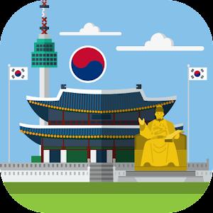 Living in Korea – Info & Tips