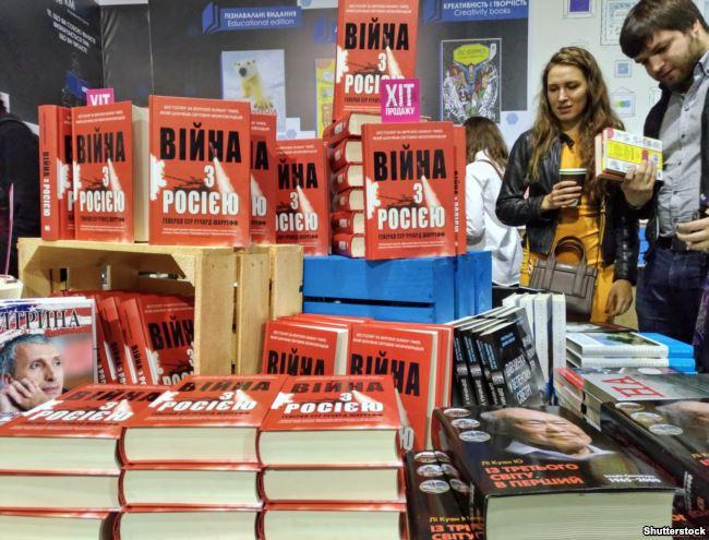 Під час Міжнародного фестивалю «Книжковий арсенал». Київ, травень 2017 рік