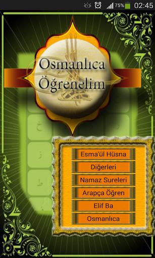Osmanlıca Öğreniyorum Dersleri