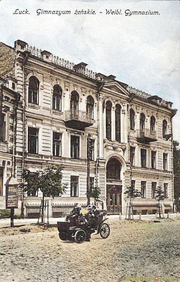 1916, Жіноча гімназія
