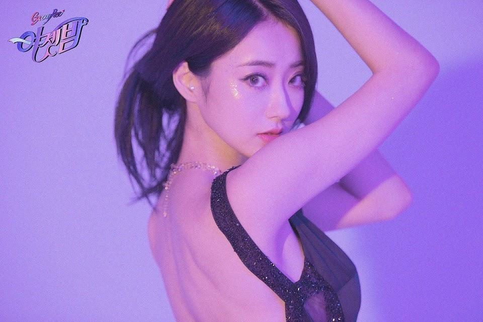 kyungri_bluemoon