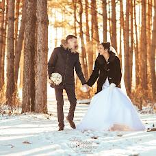 Wedding photographer Svetlana Mazitova (Mazitova). Photo of 14.04.2015