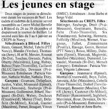Photo: 14-12-95 Stages de Noël au CREPS de Nancy et à Blénod