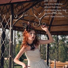Wedding photographer Lena Grass (Arestia). Photo of 14.06.2013