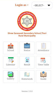 Download Shree Saraswati Secondary School, Municipality For PC Windows and Mac apk screenshot 2