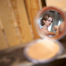 Wedding photographer Nadezhda Bondarchuk (lisichka). Photo of 04.11.2014
